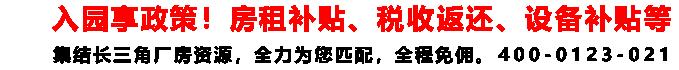 浦东厂房网